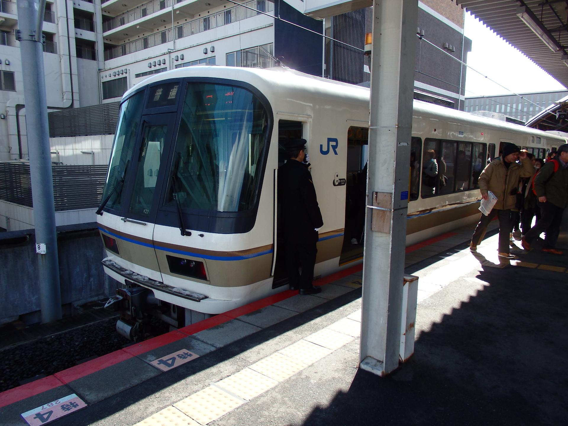 JR二条駅です。