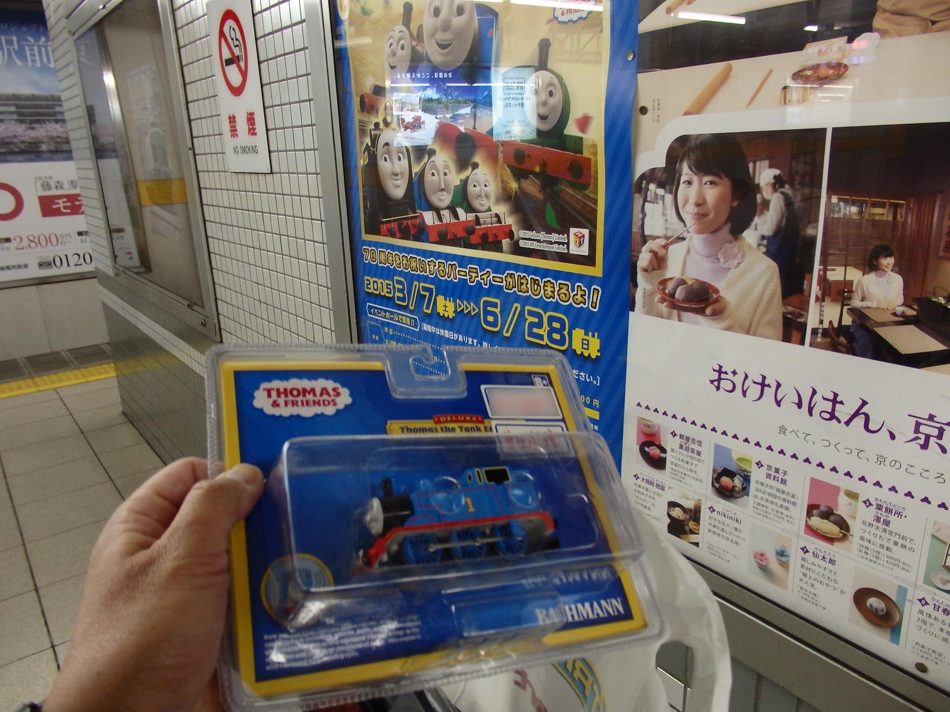 祇園四条駅構内です。