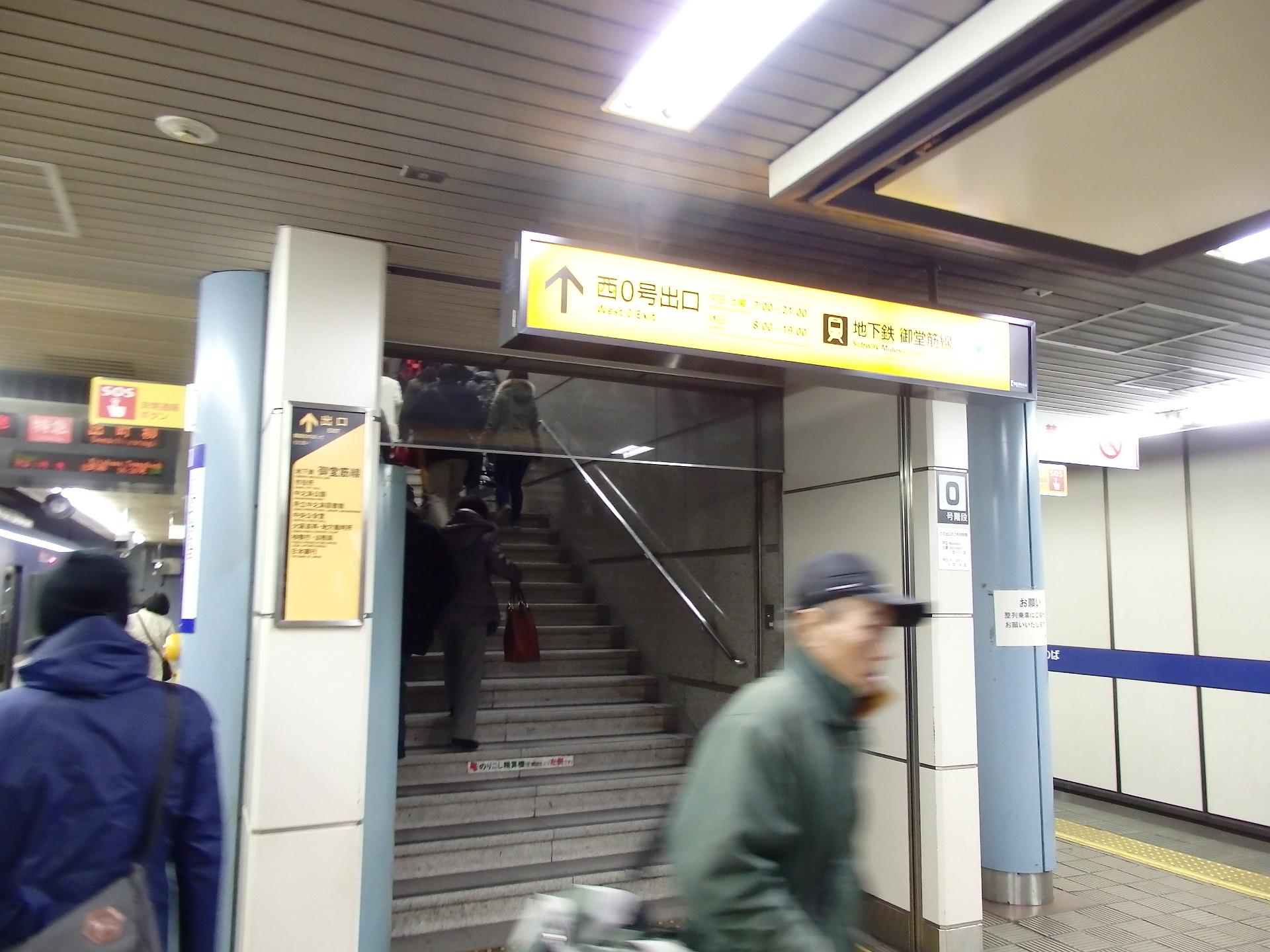 淀屋橋駅西0号出口です。