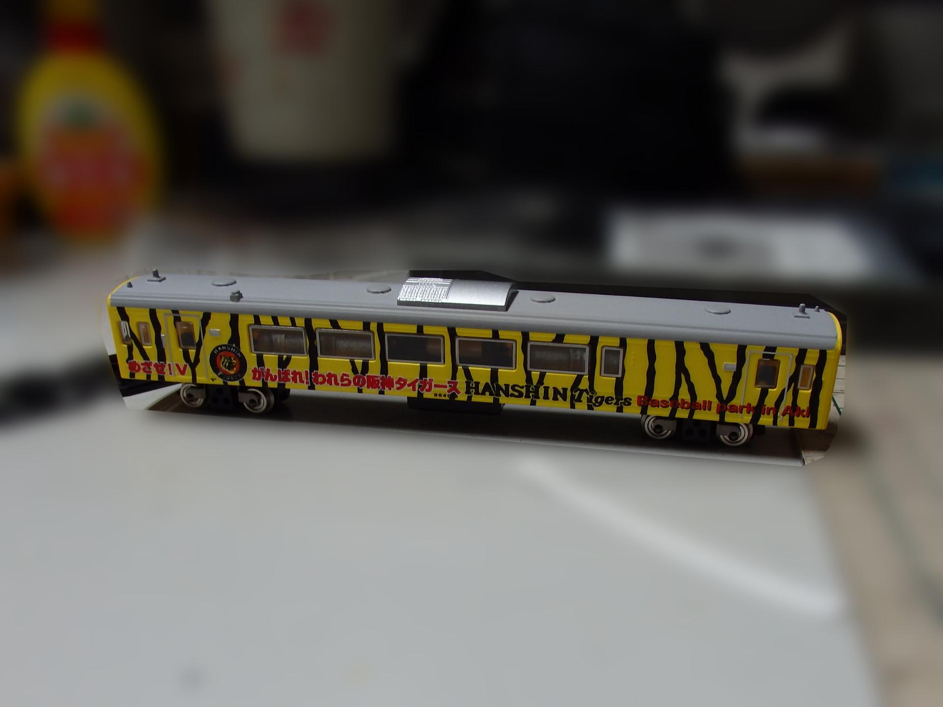 土佐くろしお鉄道9640−10形、改造中。