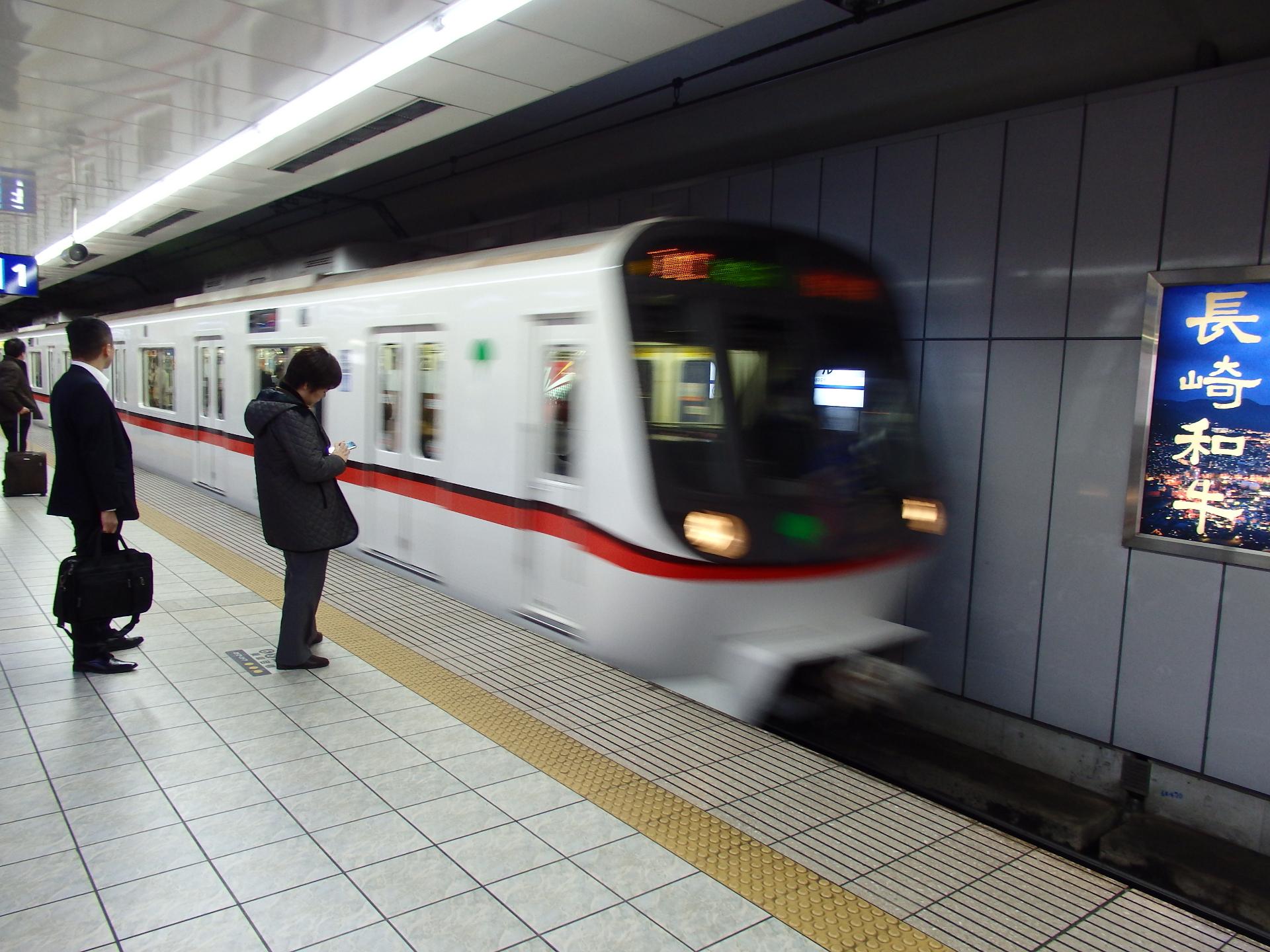 都営地下鉄の通勤電車です。