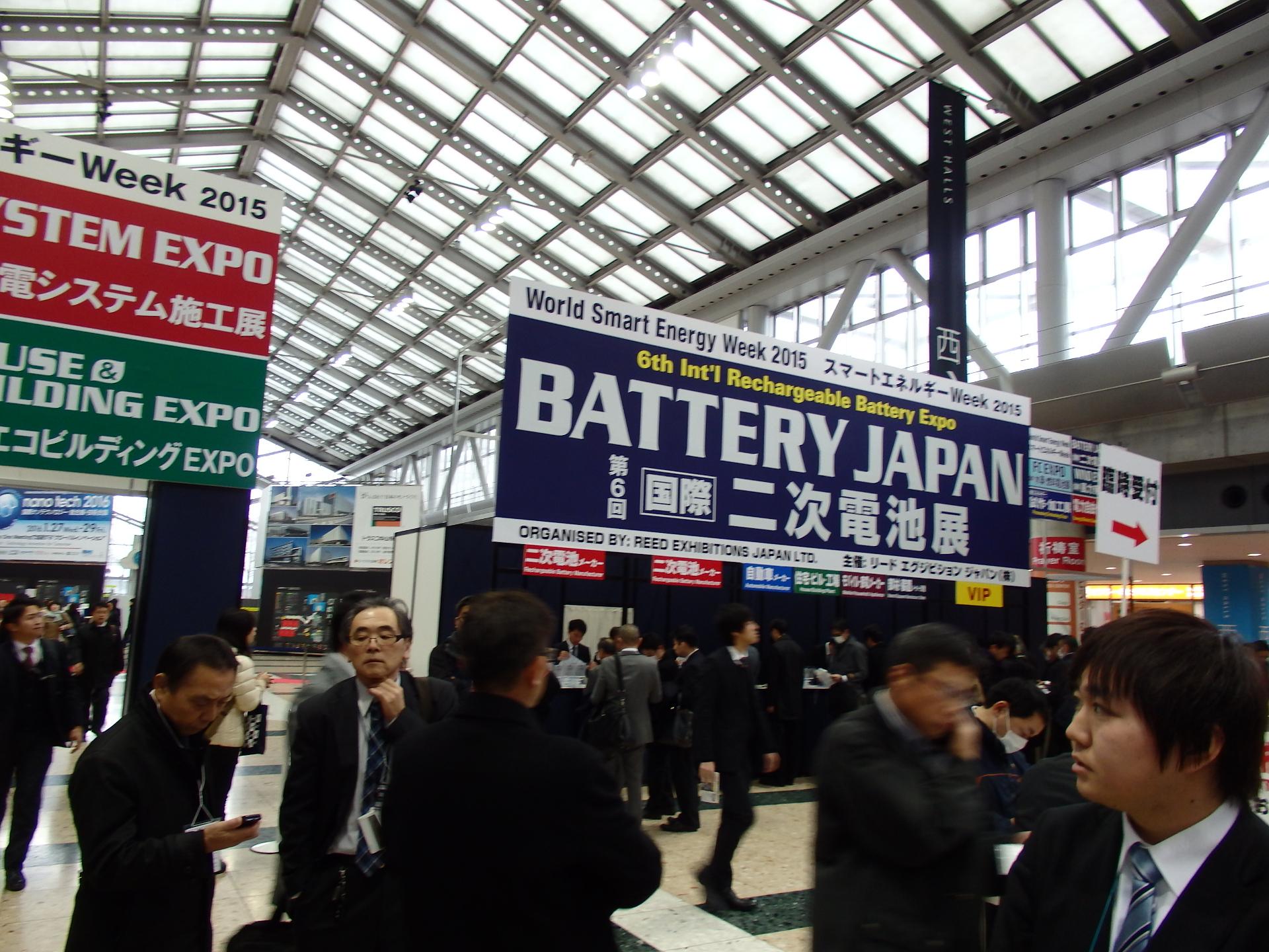 同じくスマートエネルギー博覧会会場です。