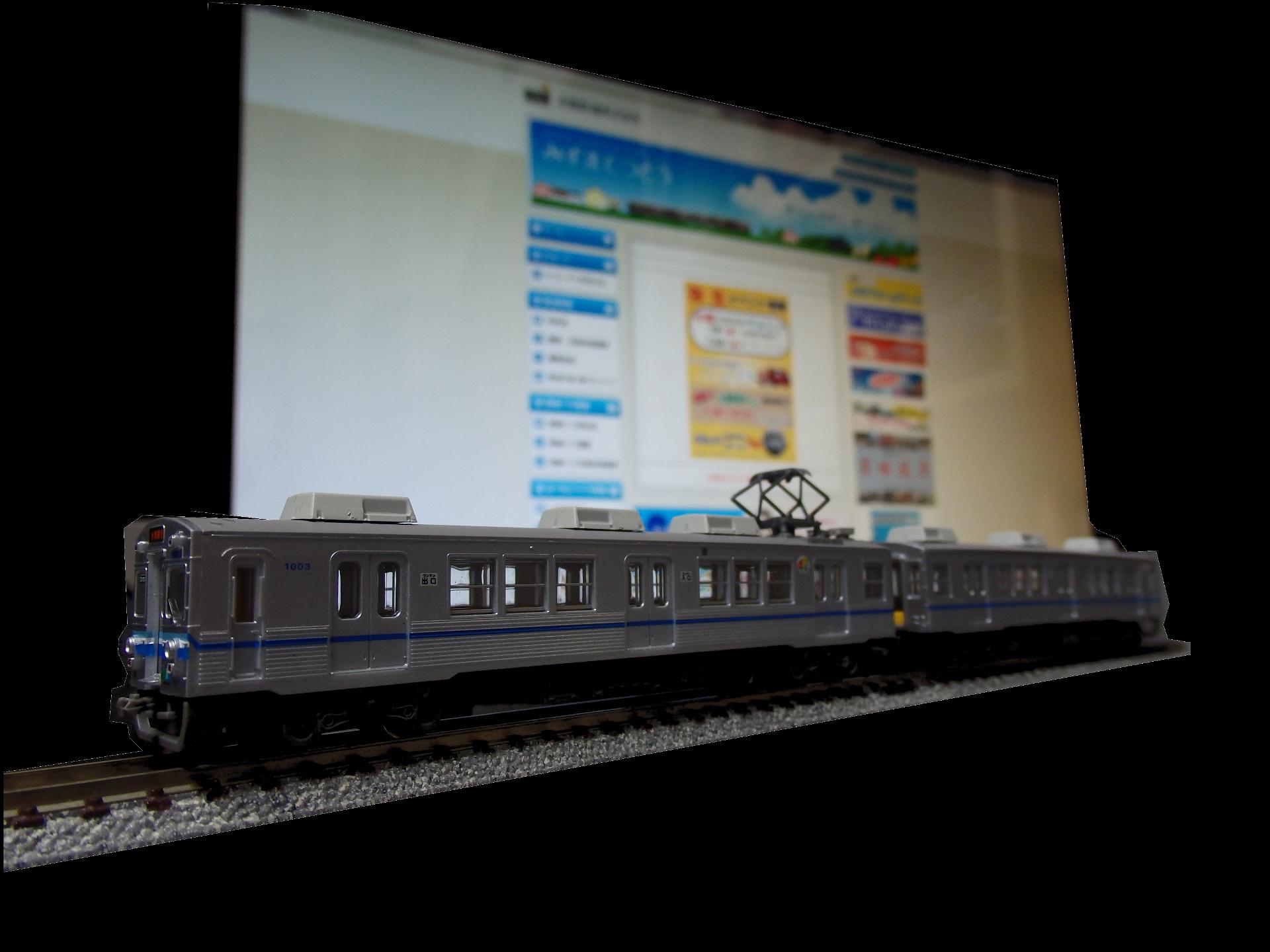 水間鉄道1000形・2両セットをゲットしました。
