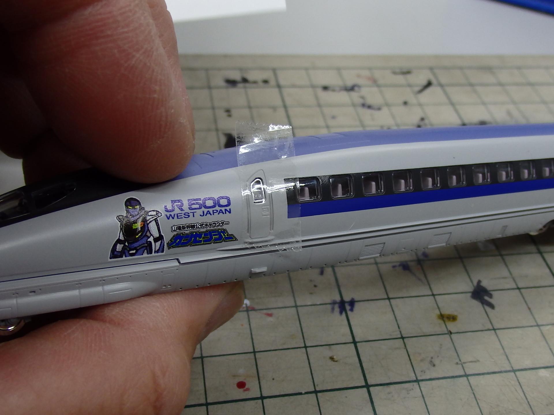 乗務員室窓 への 編成番号の転写 は台紙のままでは