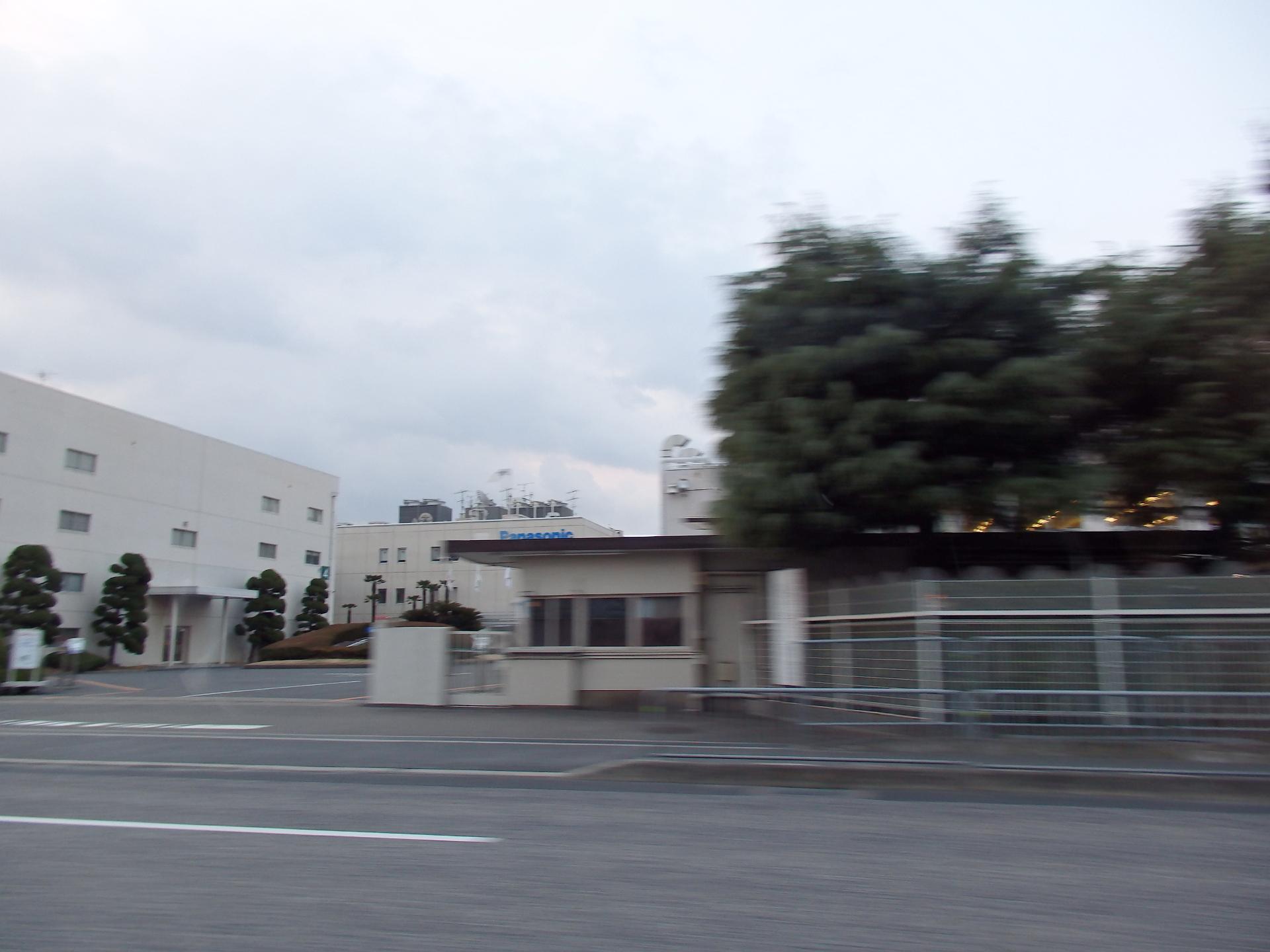 大阪門真のパナソニックAV社です。