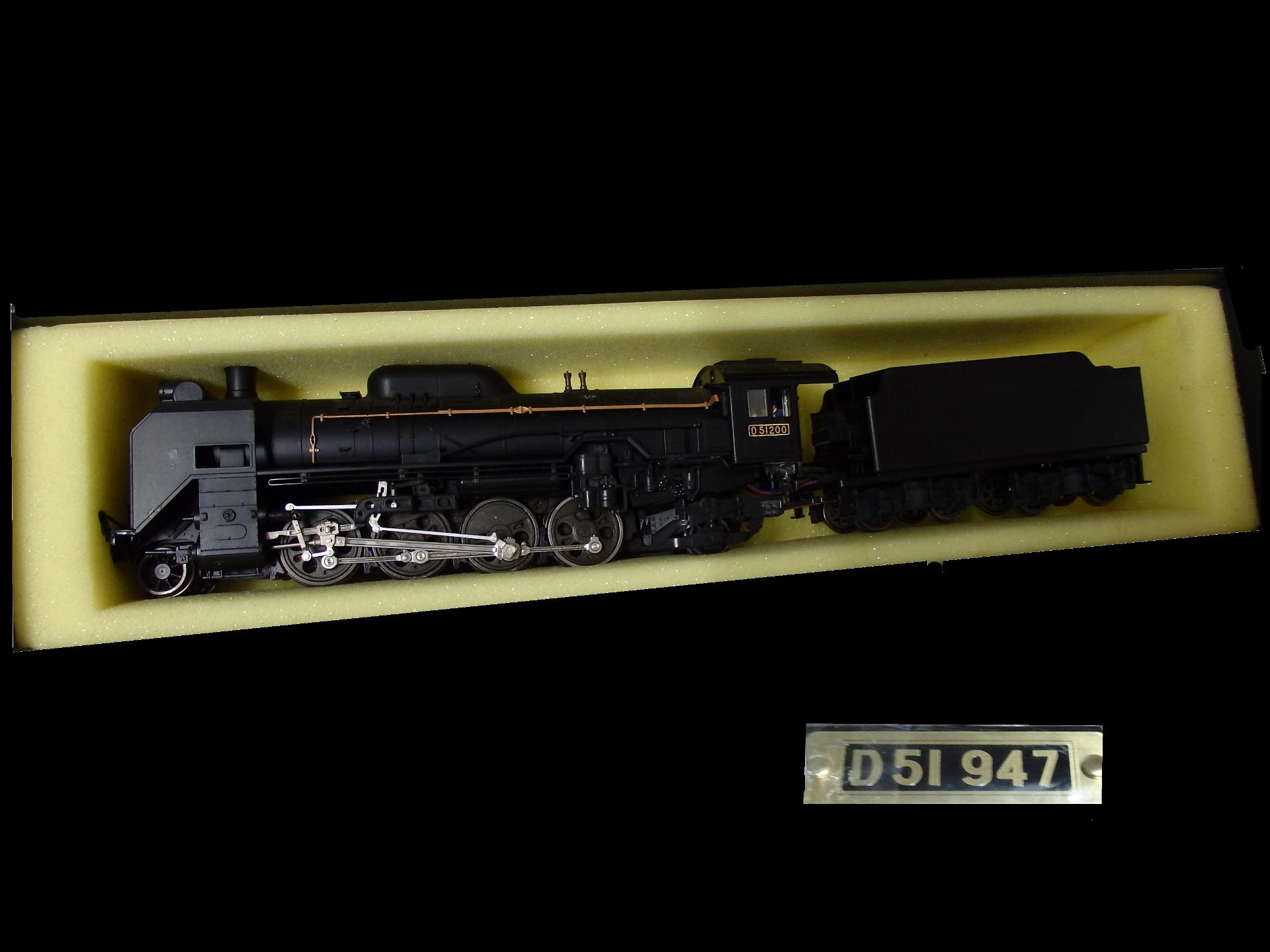 KATO・D51−200です。