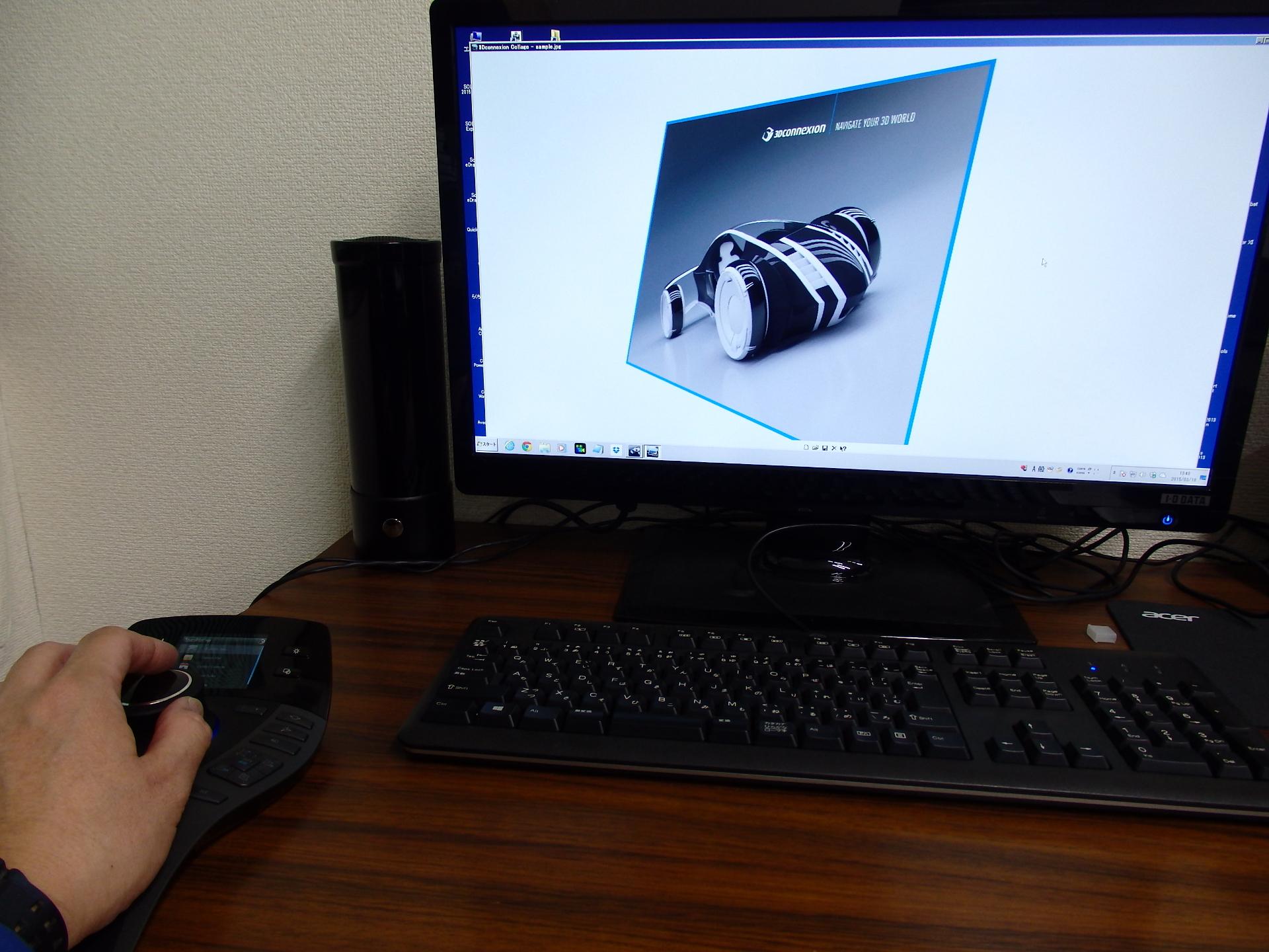 CAD用マウス・スティックが入荷。