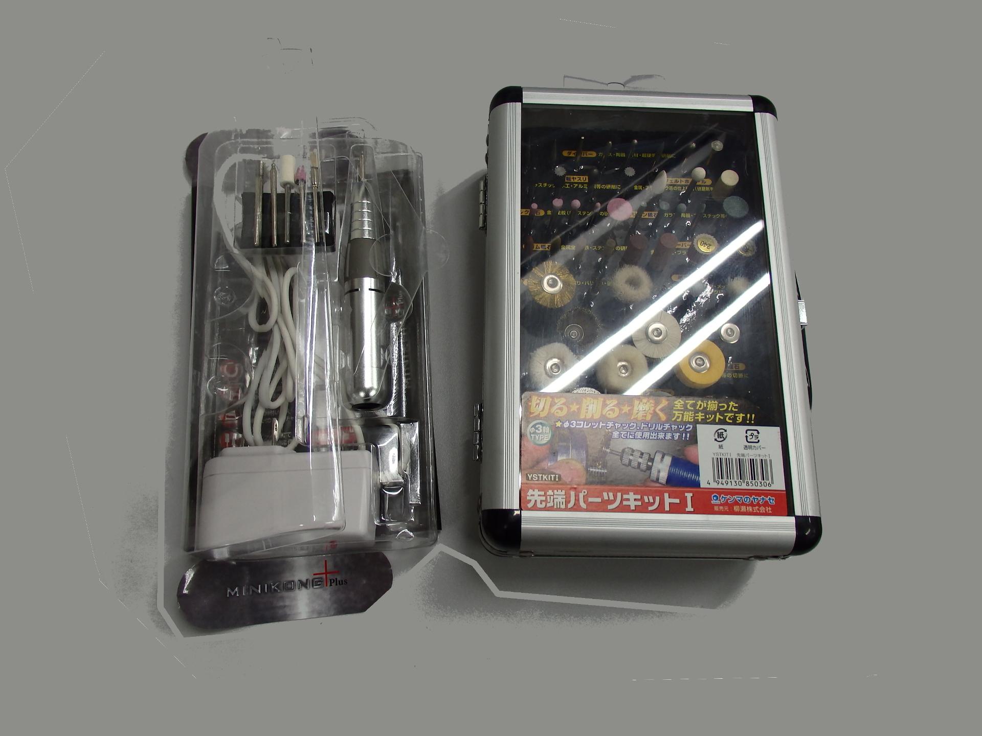 小型リューター・ツールセット込みで1万円ポッキリです。