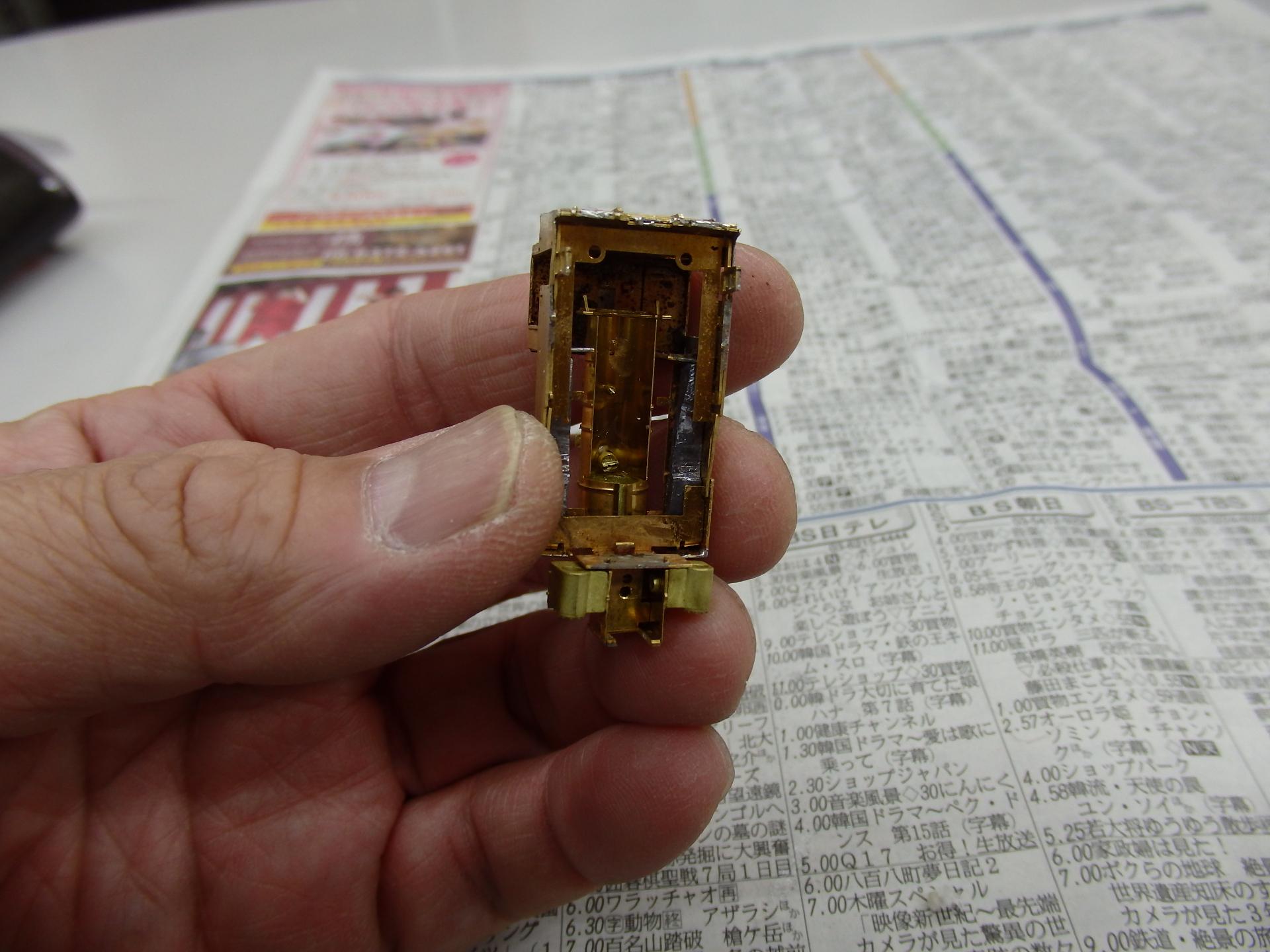 ワールド工芸のB20のキサゲ処理にリューターを使用。