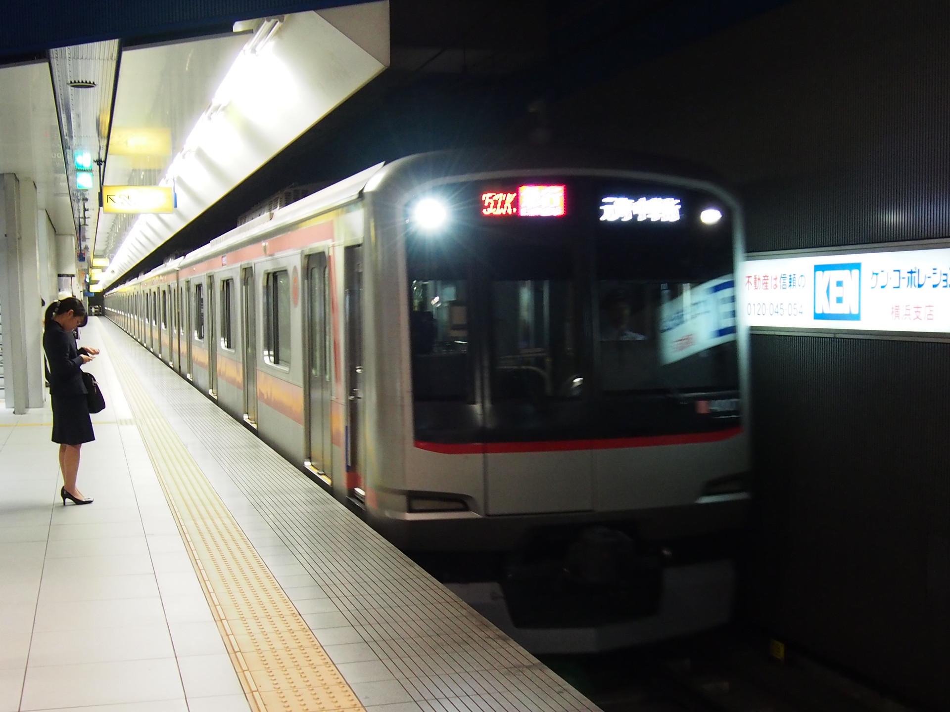 東急5050系4000番台07F編成の実車です。