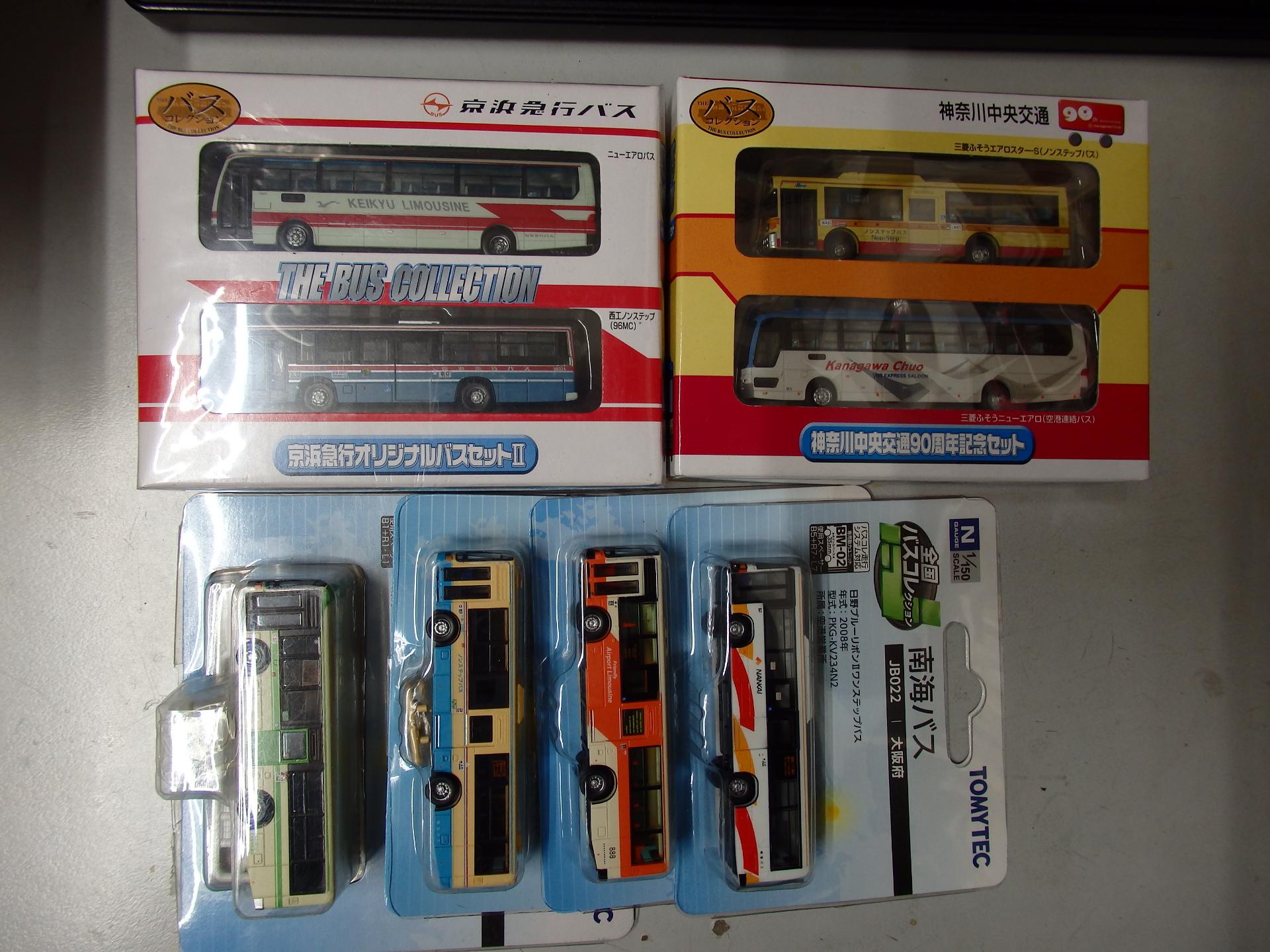 買い集めたバスコレクションです。