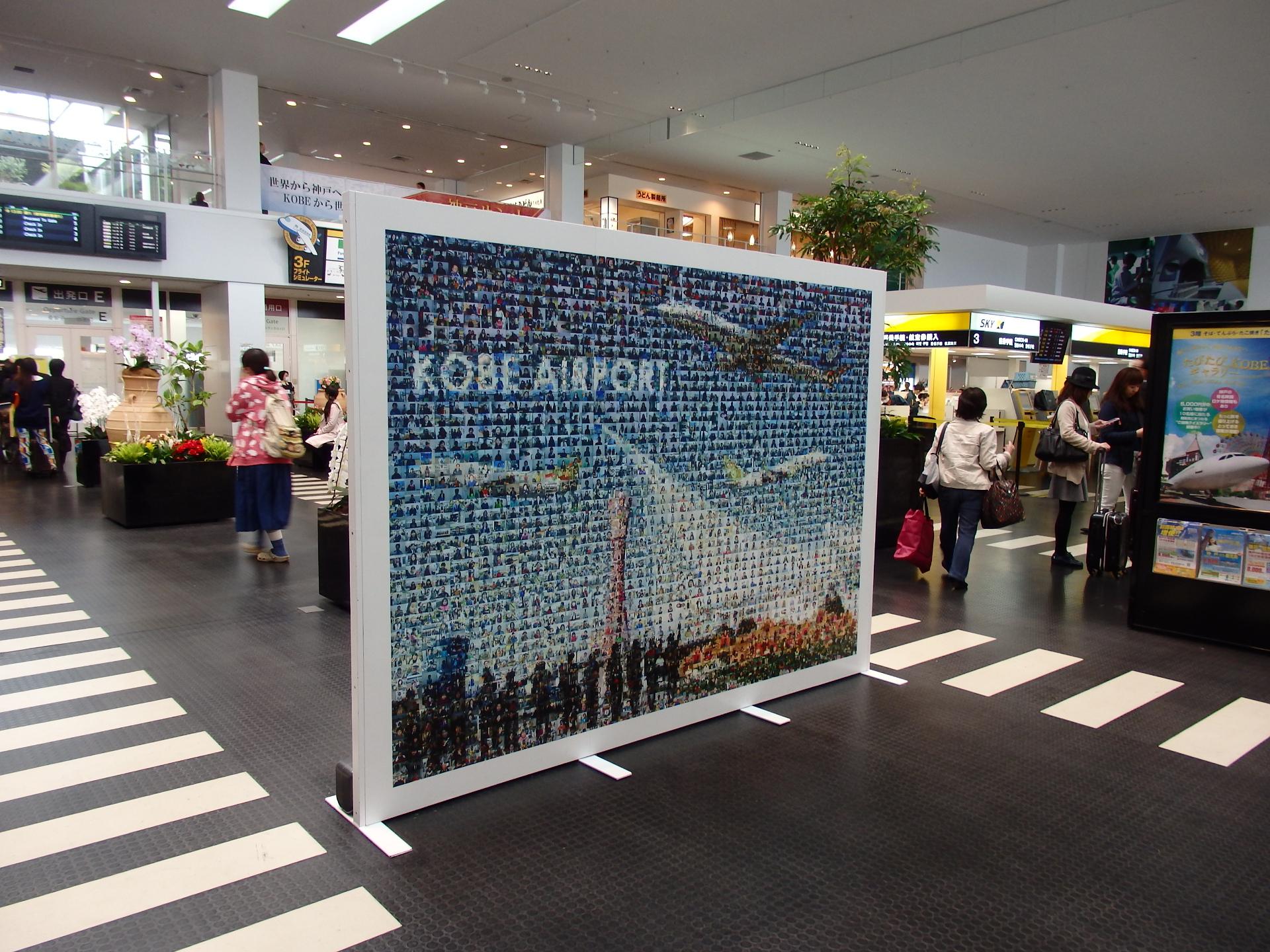 神戸空港のチェックインカウンター・出発口階です。