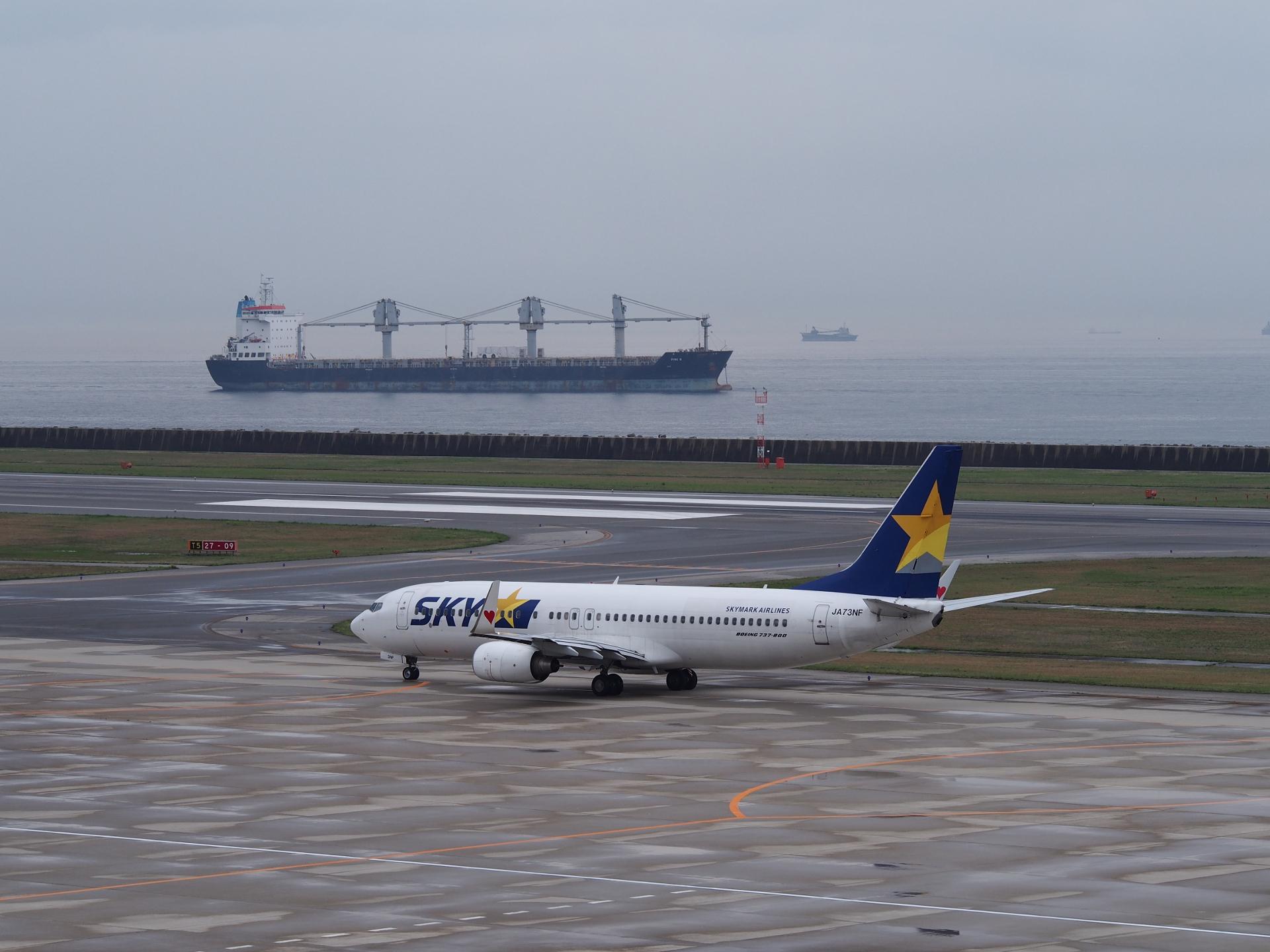 ミスパイは東京・羽田便です。