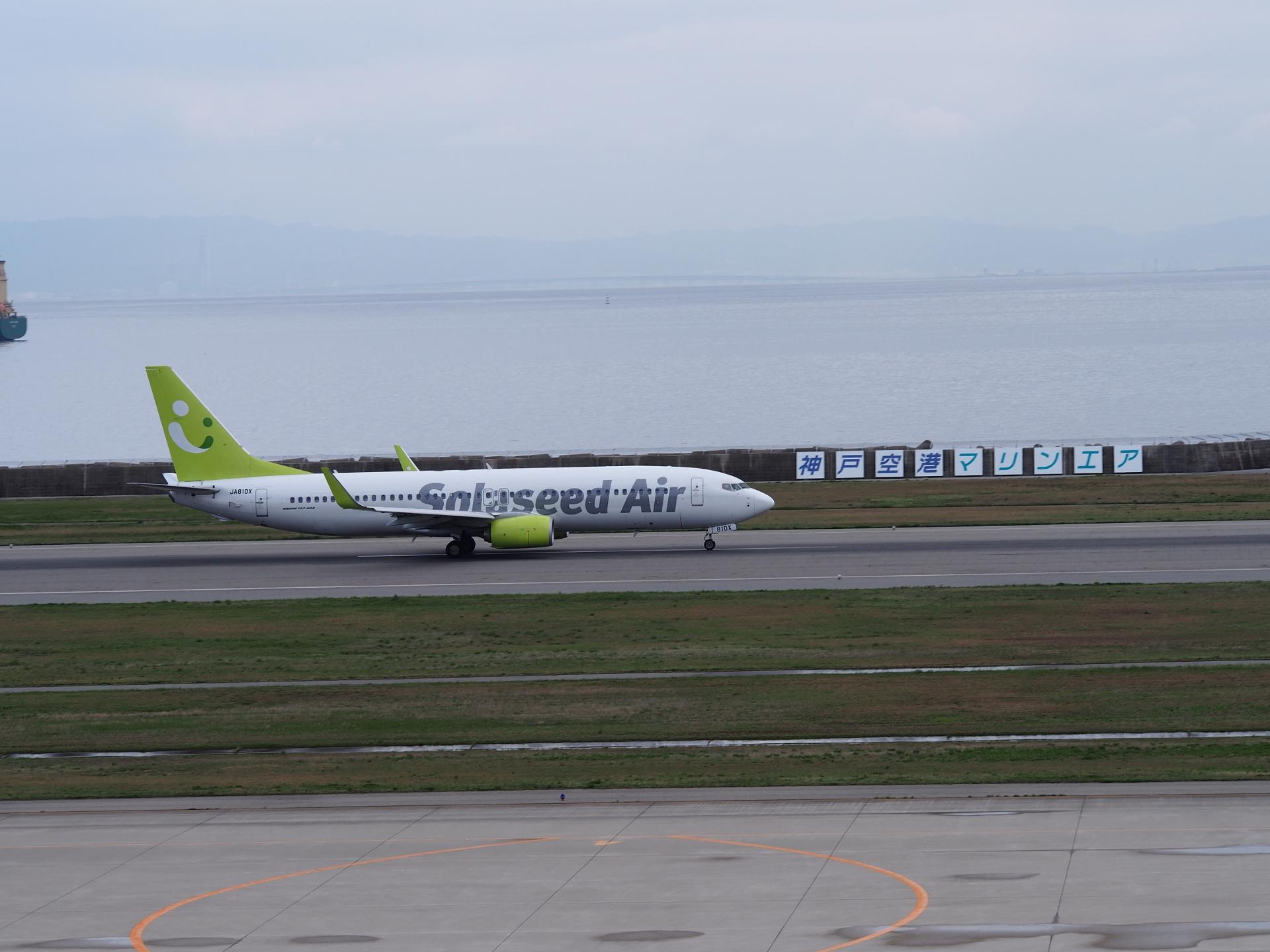 RWY27で離陸するソラシド・エア機です。