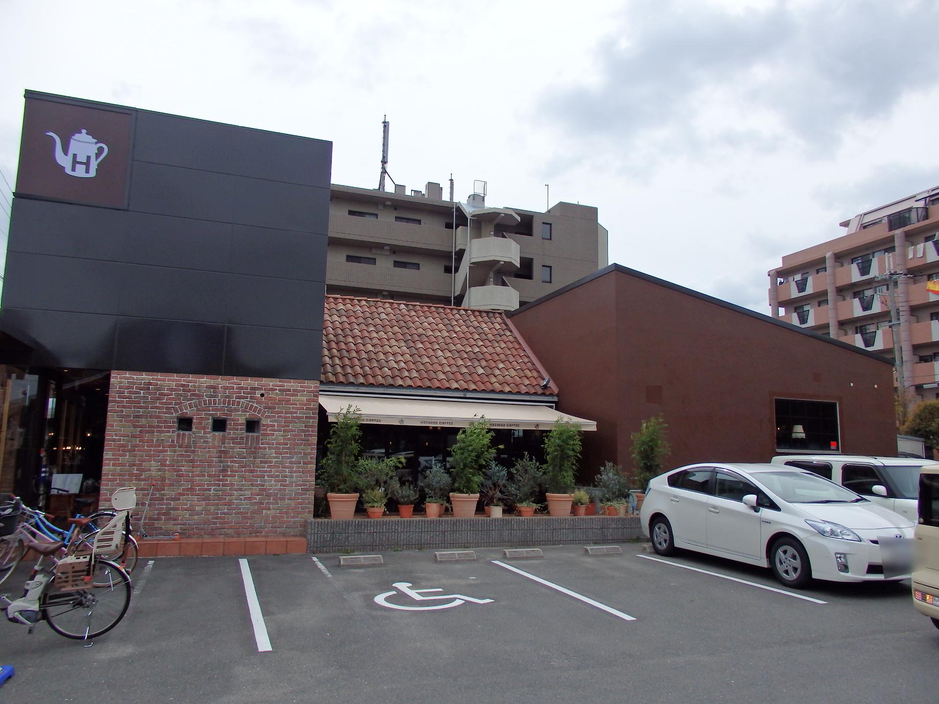 新しくできた星乃珈琲店です。