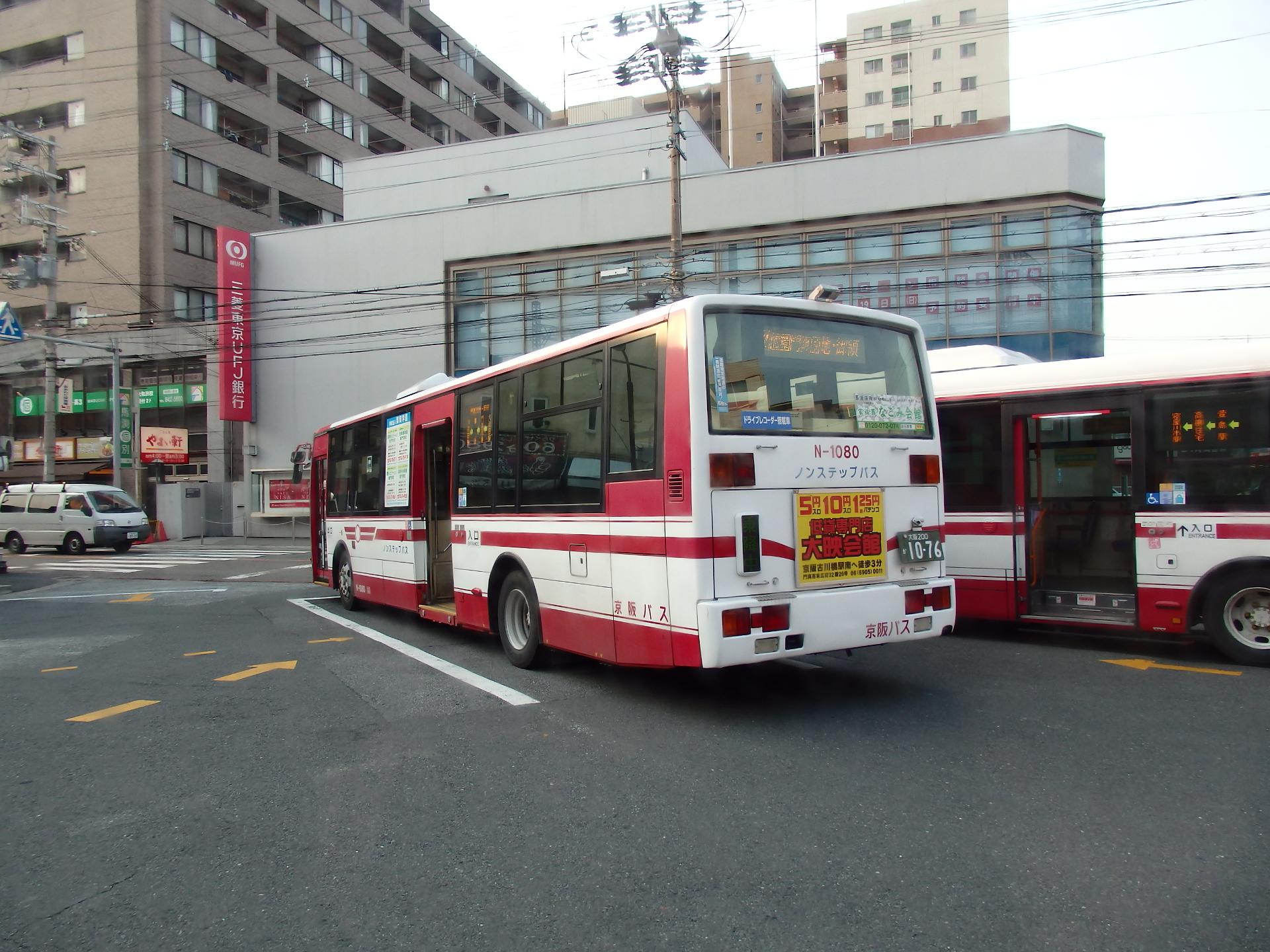 京阪大和田バス停留所です。