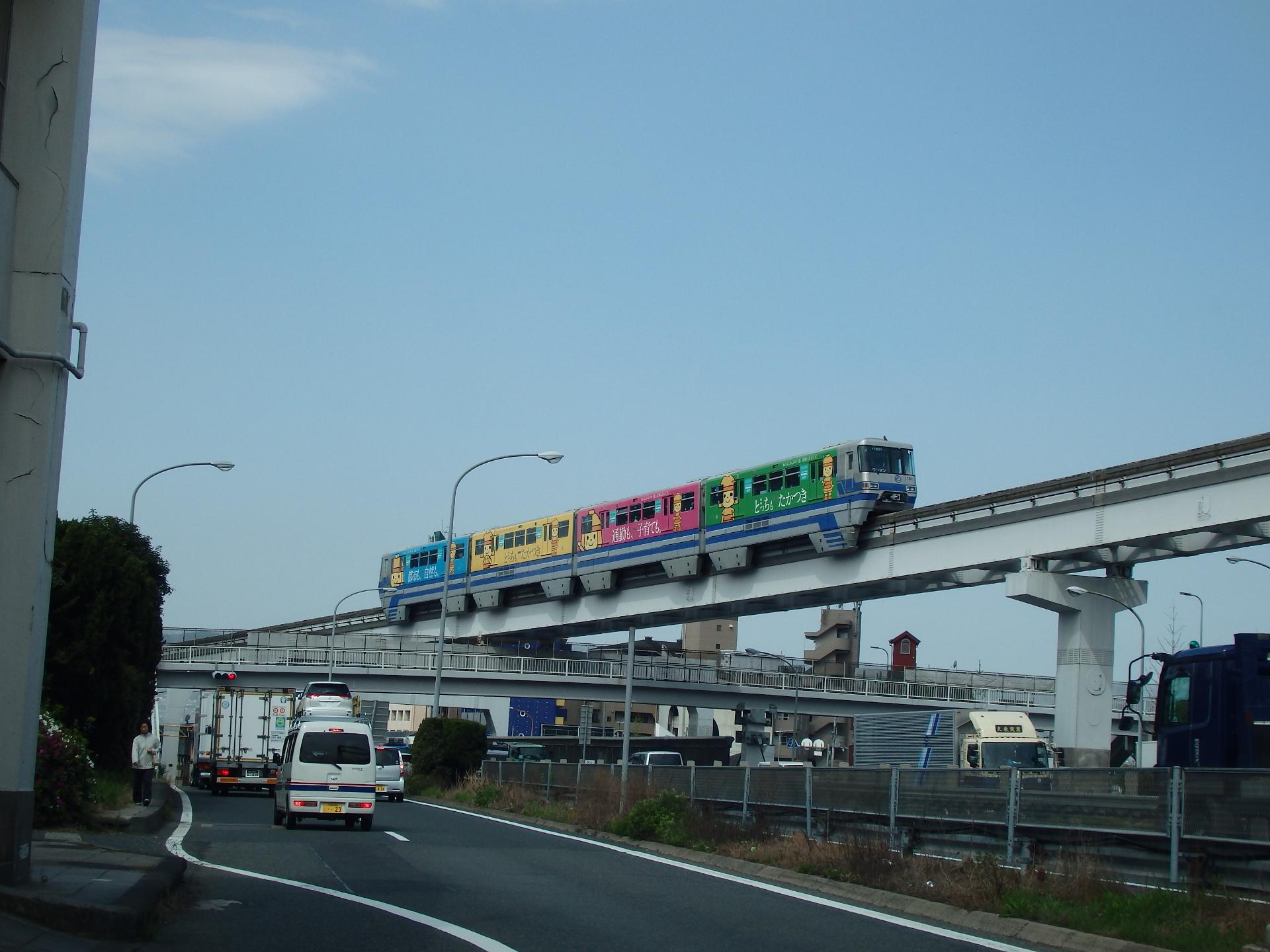 高槻市をPRする大阪モノレールです。
