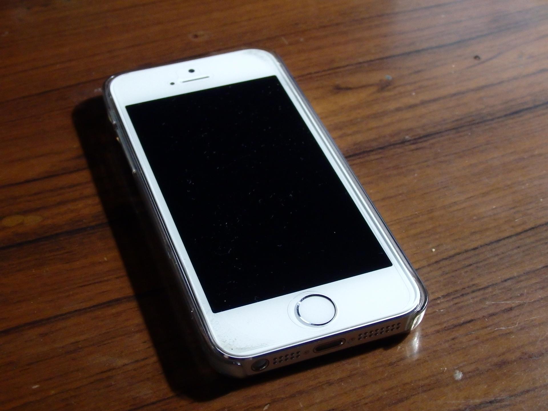 iPhone5で本社WiFiが接がりません。