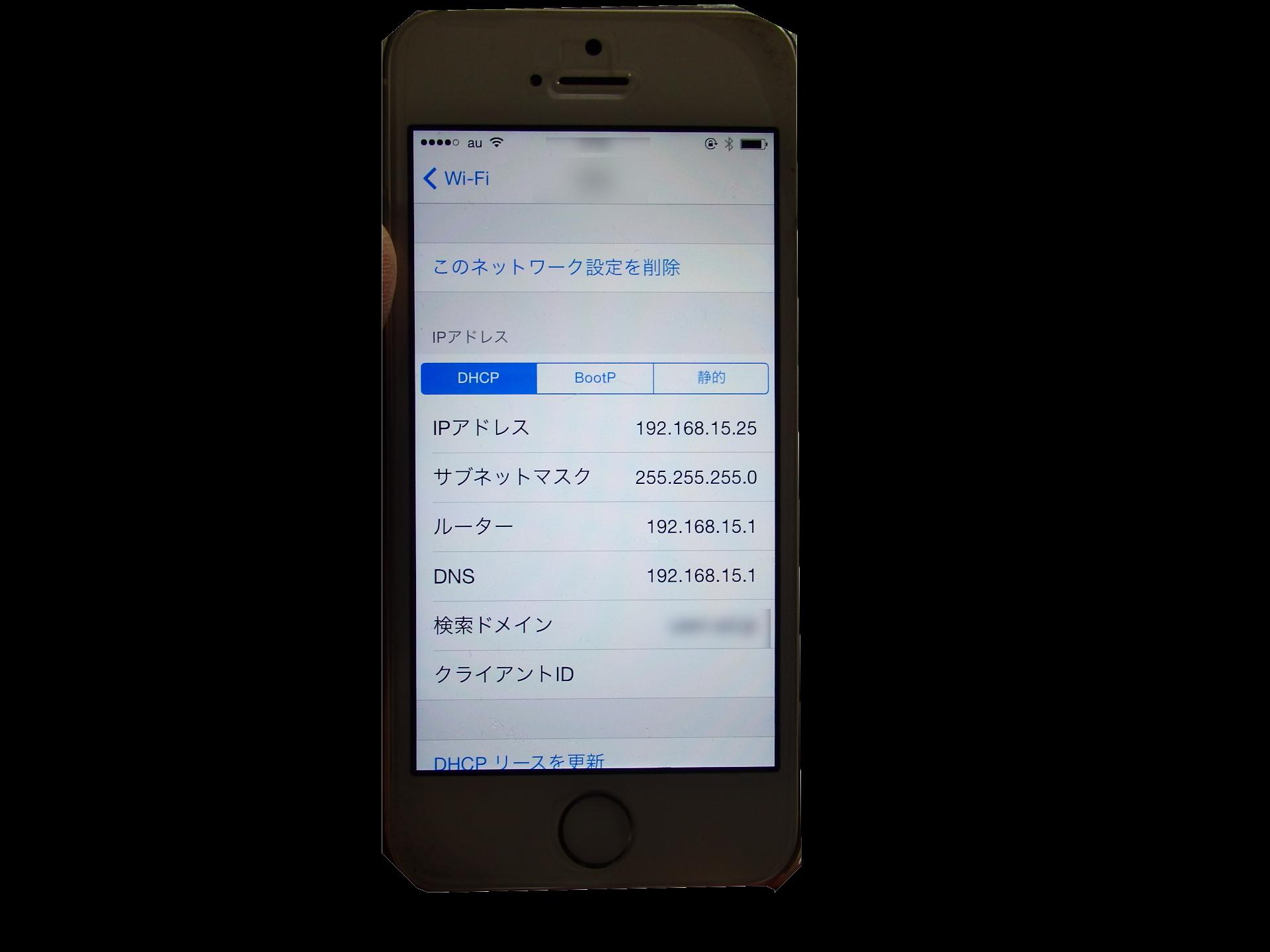 正常接続時のiPhone5の画面。