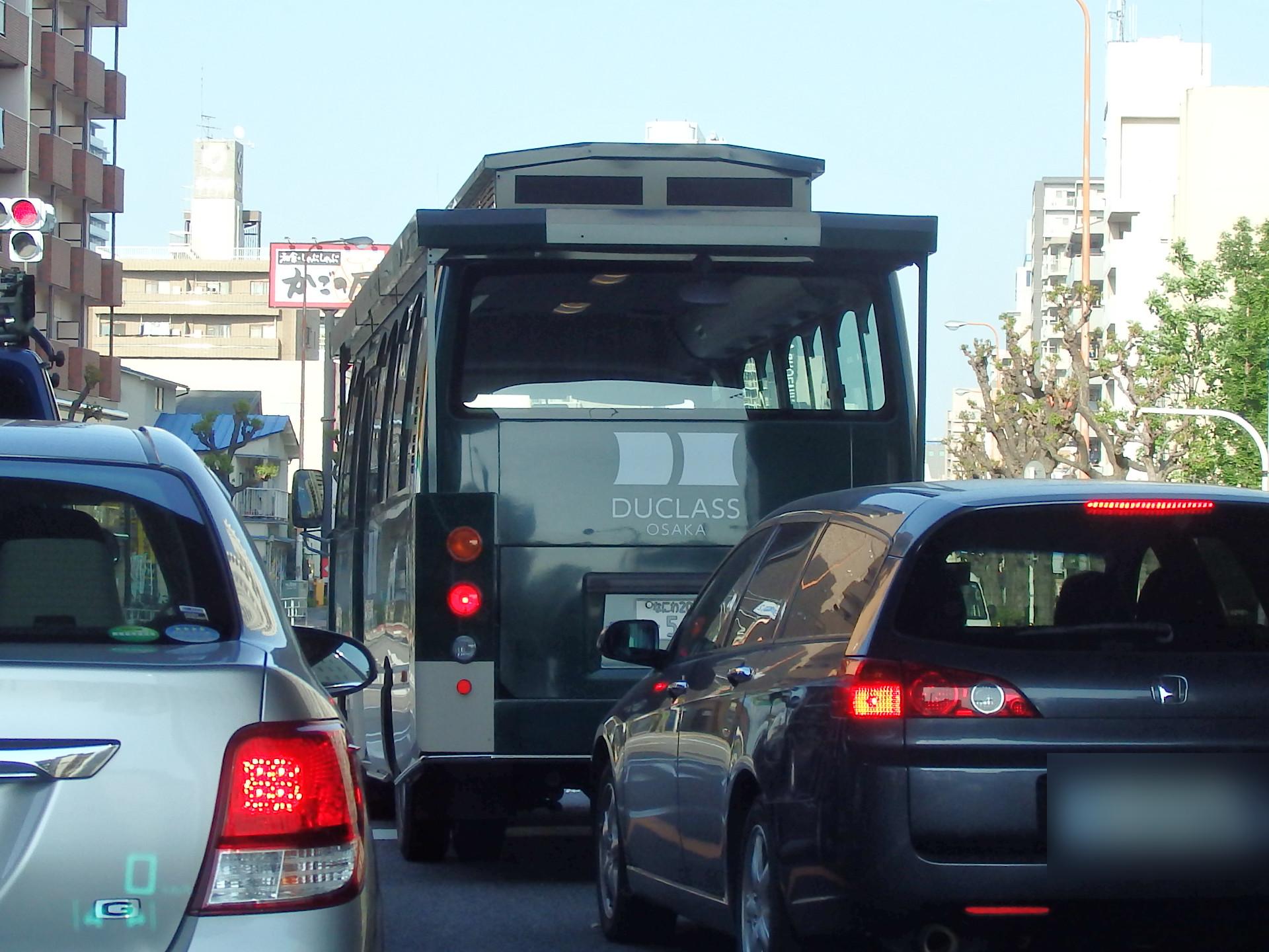 結婚式場DUCLASSの送迎バスです。