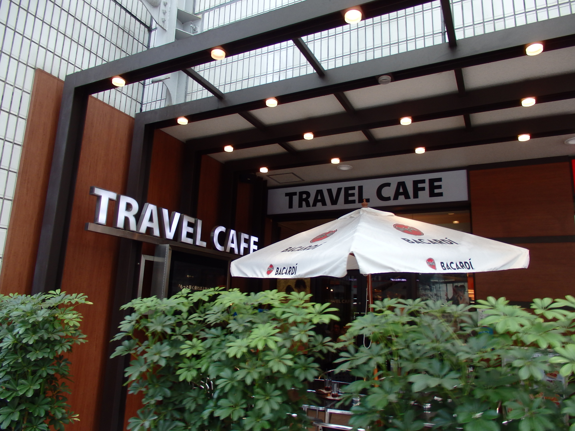 東急ハンズ内にあるトラベルカフェです。