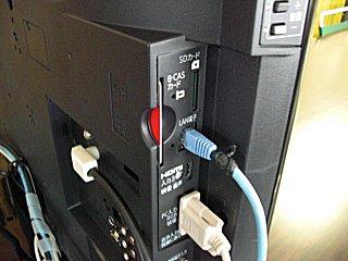 液晶TVにLAN回線開通。