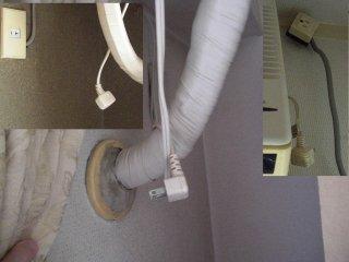 エアコンの元プラグを外して節電。