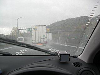 午後から豪雨に見舞われました。