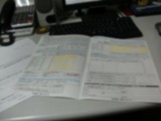 遅れ馳せながらエネルギー統計調査表を提出しました。