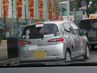 街中の痛車です。(^o^;)