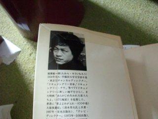 本書は中古市場で1万6千円ものプレミアがついています。