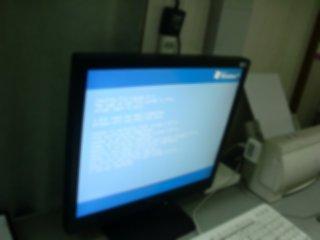 工場サーバ・サブサーバ機の完全スキャンディスクを実行しました。
