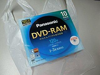 CPRM対応DVD-RAMを購入。