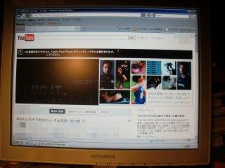 Flash Player抜きのYouTube画面です。動画は再生できません。