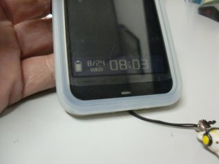 たった2時間程度でバッテリが減っています。