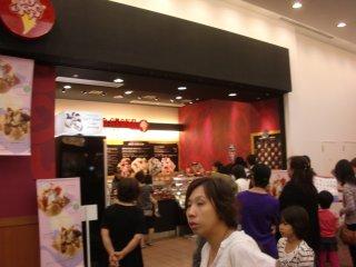 歌うアイスクリーム店・コールド・ストーンでお茶。(^_^)