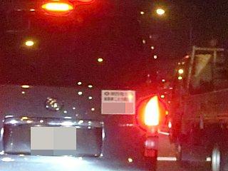 関西電力姫路第二火力発電所の車です。