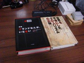 図書館で本を2冊借りました。