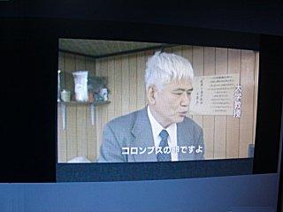 橋本久義 政策研究大学院教授です。