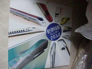 新幹線カレンダーをセット。